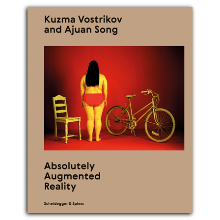 Kuzma Vostrikov and Ajuan Song